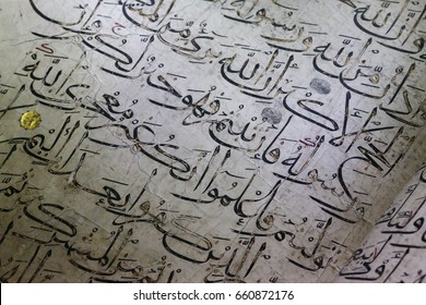 Shiraz, Iran - April 21, 2017: Old ancient arabic calligraphy Koran words writings on white paper in museum