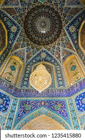 "Shiraz,  Iran,  August 24, 2015: Images of the stunning Shah Cheragh (""Emperor of Light"") Mosque, known for its spectacular  mirror tile work (Aina-Kari)"