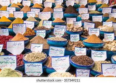 Shiraz, Iran - December 24, 2015: Variety of spices on the Iranian market in Shiraz