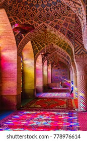 SHIRAZ, IRAN - NOVEMBER 21, 2016: Nasir (naseer) al-Mulk mosque or Pink mosque, Shiraz, Iran. It was built in 1888 and is known in Persian as Masjed-e Naseer ol Molk.