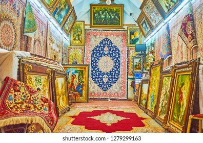 SHIRAZ, IRAN - OCTOBER 12, 2017: The carpet store in Vakil Bazaar offers scenic Persian kilims, tribal bedouin rugs and framed tapestries, on October 12 in Shiraz.