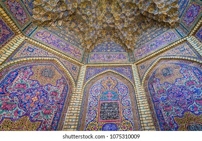 Shiraz, Iran - October 23, 2016: Details of Nasir ol Molk Mosque also known as Pink Mosque, one of the most famous mosques in Shiraz