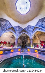 Shiraz, Iran - October 23, 2016: Main hall of Vakil Bath, ancient bathouse in Shiraz
