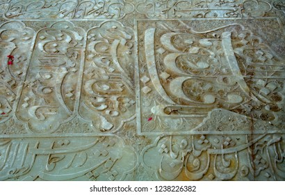 SHIRAZ, IRAN - SEPTEMBER 6: Tomb of Hafez at 6 September, 2018 at Shiraz, Iran. Hafe is a respected poet from the 14th century.