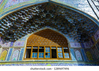 Shiraz Vakil Mosque Arched Bow Window with Blue Tiles Ornament Muqarna Ahoopay Honeycomb Stalactite Vaulting