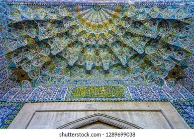 Shiraz Vakil Mosque and Bath Main Entrance Gate Iwan with Blue Tiles Ornament Muqarna Ahoopay Honeycomb Stalactite Vaulting