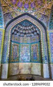 Shiraz Vakil Mosque Blue and Yellow Tiles Ornament Mihrab Facade