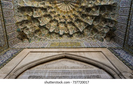 Shiraz,Iran-Jan 30,2017;Beautiful old decorated painting mosaic on the dome of Vakil Mosque