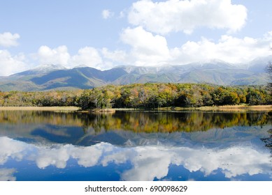 Shiretoko-Goko (Shiretoko Five Lakes) in Autumn, Hokkaido, Japan
