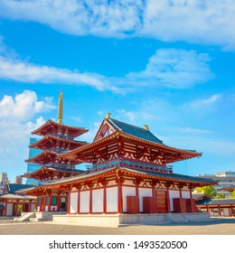 Shitenno-ji temple in Osaka, Japan