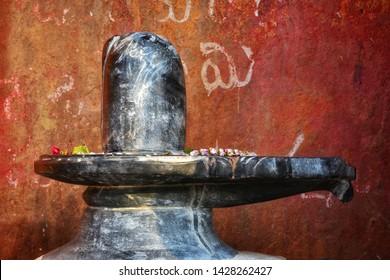Shiva Images, Stock Photos & Vectors   Shutterstock