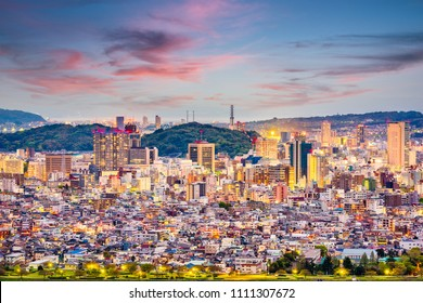 Shizuoka City, Japan downtown skyline at twilight.