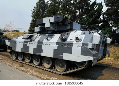 "Shizuoka, Japan - April 11, 2010:Japan Ground Self-Defense Force Mitsubishi Type 89 IFV (Infantry Fighting Vehicle). Special livery ""Digital camouflage scheme""."
