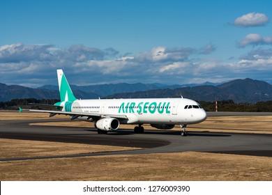 SHIZUOKA, JAPAN - JAN. 5, 2019: Air Seoul Airbus A321-200 taxing at the Shizuoka International Airport in Shizuoka, Japan.