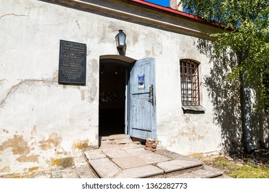 Shlisselburg, Russia - August 8, 2018: Old prison at the ancient Oreshek fortress. Russian Medieval defensive fortress and political prison