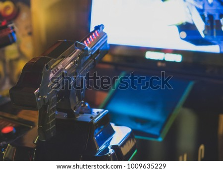 Shooter Simulator Game Theme Park Stock Photo (Edit Now