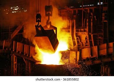 shop metallurgical plant