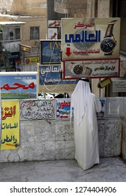 a shop and salers at a market street in the City Amman in Jordan in the middle east.  Jordan, Amman, April, 2009