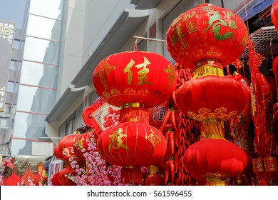 Shop selling different traditional decoration for greeting Chinese new year