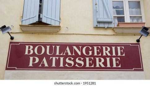 shop sign of a french bakery - in ramatuelle, french riviera