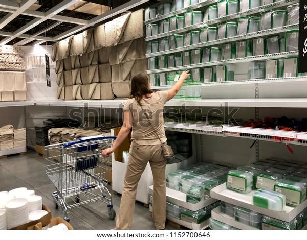 Shopper Ikea Jacksonville Florida Usa August Stock Photo Edit Now 1152700646 Ikea plānotāji pašlaik ir pieejami tikai tiešsaistē. https www shutterstock com image photo shopper ikea jacksonville florida usa august 1152700646