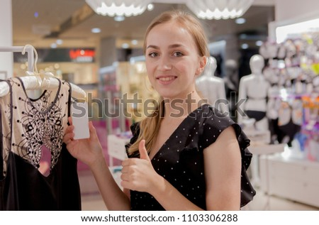 8506262ba Shopping Fashion Clothes Style People Concept Stock Photo (Edit Now ...