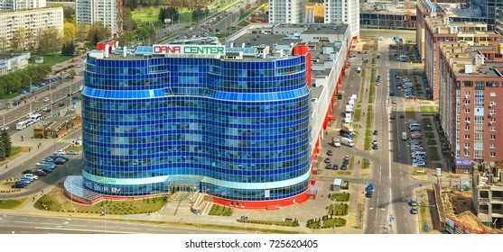 Shopping Mall and Business Center of premium class in Minsk. Construction industry & Development of urban infrastructure in East Europe. Belarus, Minsk - May 6, 2017