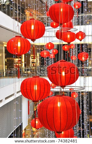 shopping mall decorated lanterns chinese new stock photo edit now