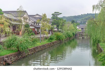 The shore of Kurashiki river in Kurashiki city, Japan
