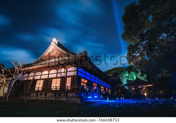 Shoren-in Temple light up 2017 Kyoto japan