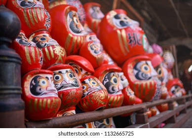 Shorinzan Darumaji Temple,Takasaki, Gunma Prefecture, Japan, MARCH 12 2018 :  A stack Daruma or japanese lucky dolls which included a wish of people at Shorinzan Darumaji Temple.