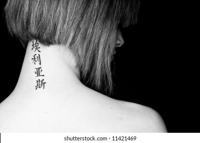 Short hair woman with asian tattoo in her neck