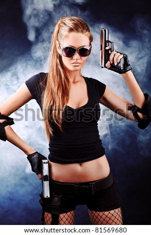 Adult Vidoes Busty Babes With Guns