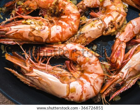 Shrimp Grilled On Plate Tiger Prawn Stock Photo Edit Now 366726851