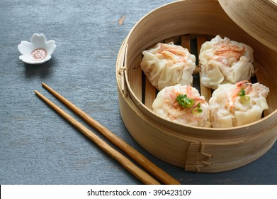 Shrimp Shumai, a steamed dish to enjoy the sweet tenderness of dried sakura shrimp