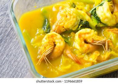 Shrimp sour soup yellow made of tamarind paste,Thai food