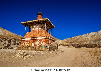 A shrine below Lo (Day) La, Mustang, Nepal.