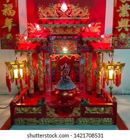 Shrine Chinese Court, Zhu Zhi Shrine Chinese Court.