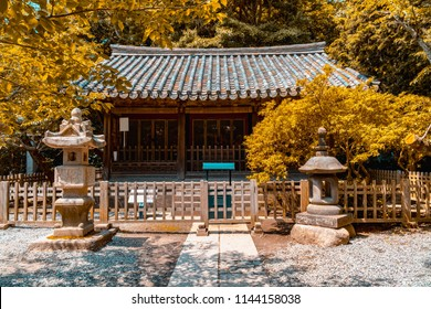 Shrine in The Great Buddha of Kamakura, or 'Kotoku-in'. Taken in Kanagawa, Japan.