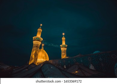 The shrine of Imam Al-Hussein Ibn Ali in Karbala, Iraq