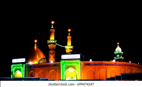 Shrine of Imam Hussain ibn Ali at night, Karbala, Iraq