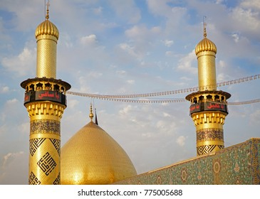 500 Karbala Pictures Royalty Free Images Stock Photos And Vectors