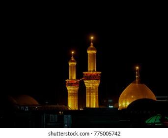 karbala images stock photos vectors shutterstock https www shutterstock com image photo shrine imam hussain ibn ali karbala 775005742