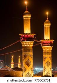 Shrine of Imam Hussain ibn Ali in Karbala Iraq