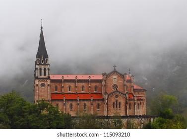 Shrine of Our Lady of Covadonga. Asturias. Spain