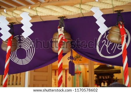 https://image.shutterstock.com/image-photo/shrine-tokyo-450w-1170578602.jpg