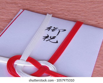 Shugi-bukuro; Japanese special envelope for monetary gift, Japanese Kanji (Chinese character) meaning; congratulations
