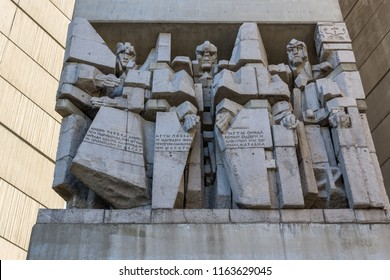 SHUMEN, BULGARIA - APRIL 10, 2017:   Sunset view of Founders of the Bulgarian State Monument near Town of Shumen, Bulgaria