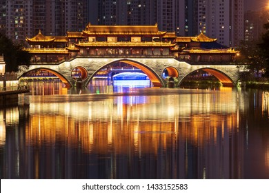An Shun Lang Qiao is an iconic building in Chengdu, featuring Chinese traditional architecture style.
