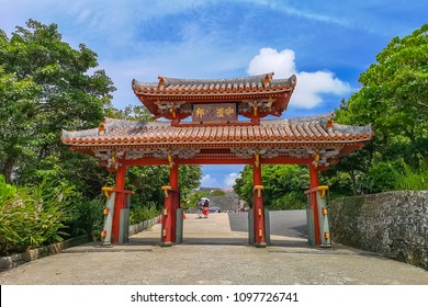 "Shureimon Gate in Shuri castle in Okinawa, Japan with blue sky. The wooden tablet that adorns the gate features Chinese characters that mean ""Land of Propriety"""